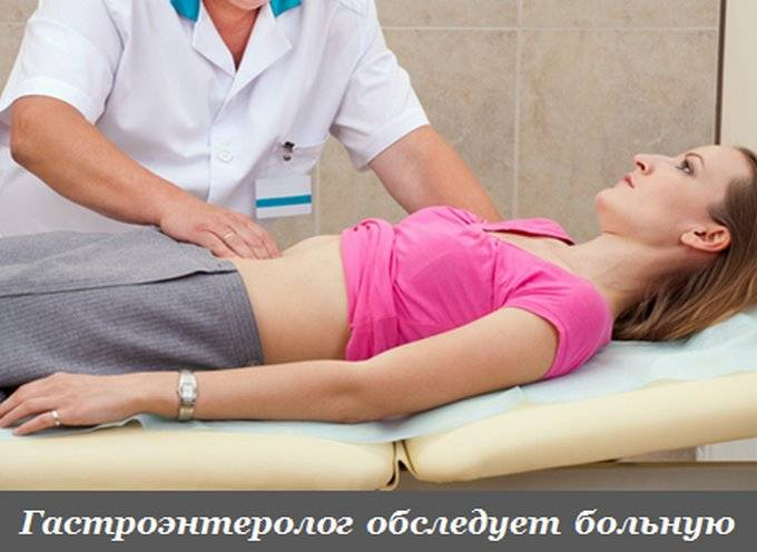 watermarked-gastroenterolog_osmatrivaet_bolnuyu