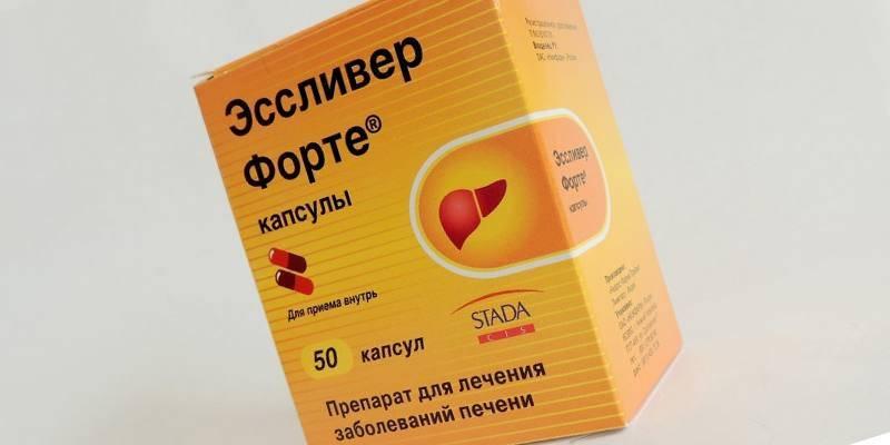Лекарства для печени - Эссливер Форте