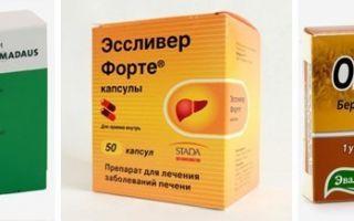 Лекарства для очищения печени