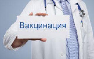 Прием гепатолога
