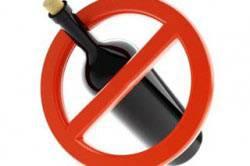 Отказ от алкоголя для лечения цирроза печени