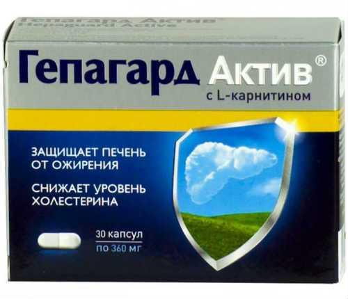 Таблетки от печени эффективные и недорогие цены