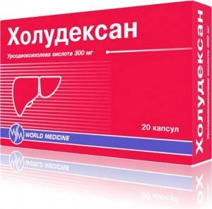Холудексан для лечения билиарного сладжа
