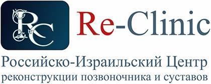 Re-Clinic-logo