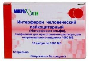 Генотип 2 при гепатите