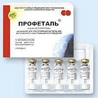 новейшее лекарство от гепатита