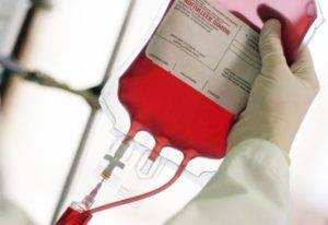переливание крови в больнице