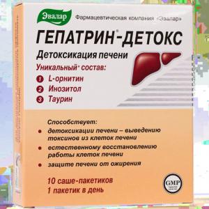 «Гепатрин Детокс»: чистая печень – здоровый организм!