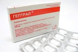 Токсический гепатит в стадии ремиссии