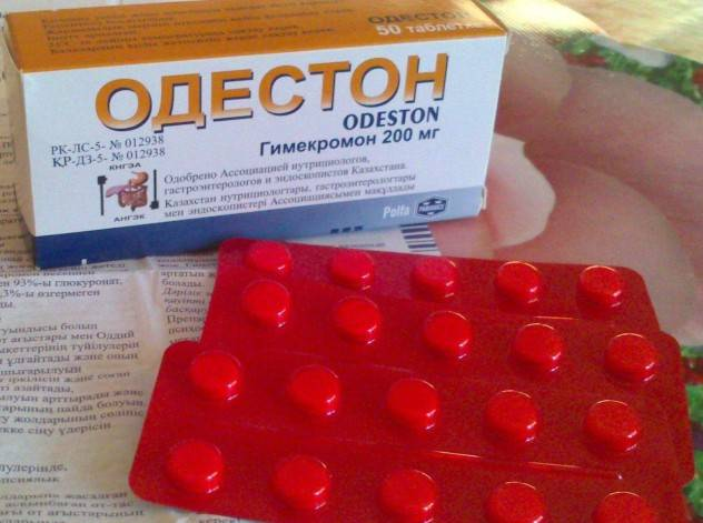 Одестон в таблетках