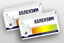 Что за таблетки холензим