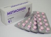 гептрал, таблетка