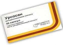таблетки при жировом гепатозе печени