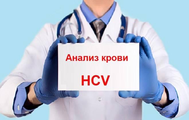 Приглашение на бесплатную проверку крови на гепатит