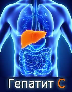 Гепатит С - первые признаки, симптомы, причины и лечение гепатита С