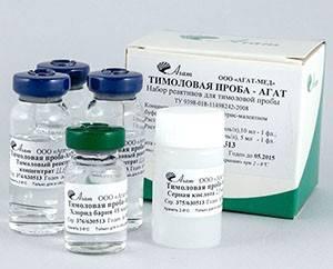 Тимоловая проба: что это, норма в крови, повышена - причины