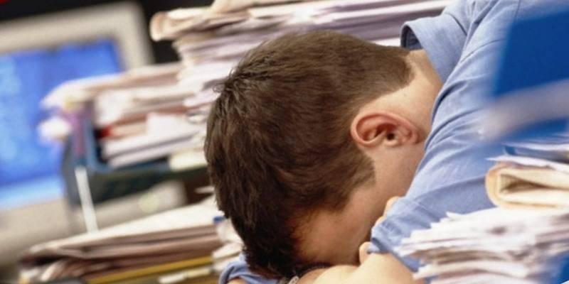 снижени работоспособности