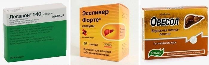 Лекарство для чистки