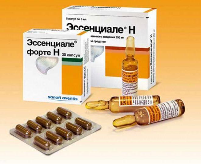 лекарственные препараты для лечения печени