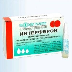 Этиотропная терапия