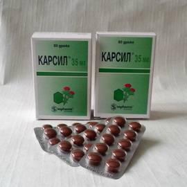 Лечение карсилом заболеваний печени