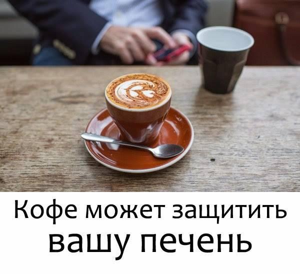 кофе3.jpg
