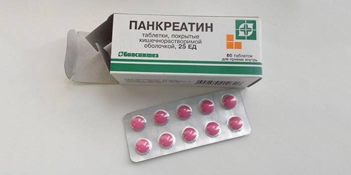 Панкреатин от хронического панкреатита