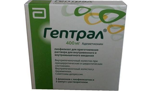 Курс лечения гептралом таблетки
