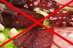 Возможно ли заразиться гепатитом с при месячных