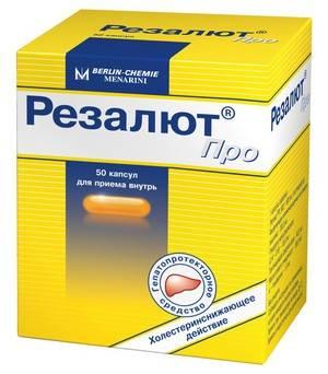 Резалют - это лекарственное средство, которое поддерживает работу печени.