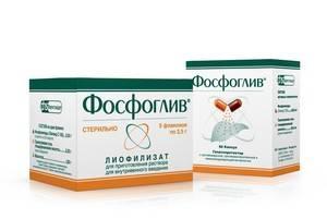Фосфоглив применяют в случае проблем с печенью и для профилактики.