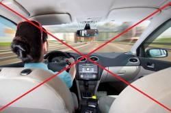 Отказ от вождения на время приема препаратов