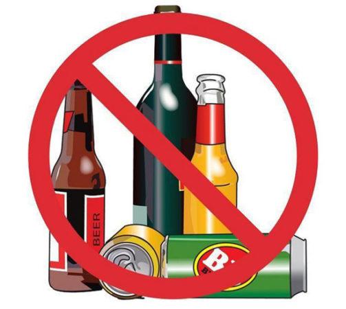 Принимать одновременно Аллохол и алкоголь - запрещено