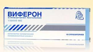Картинка-анонс к статье Таблетки и средства для лечения гепатита C