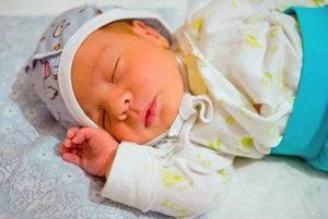 Нормы билирубина в крови в первые дни жизни и их изменение в течение первого месяца после рождения