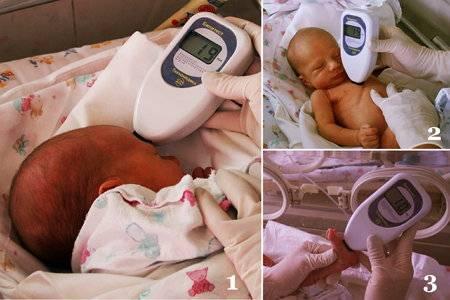 Норма билирубина у новорожденных и грудничков